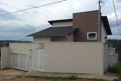 Casa Portal Vila Rica (Colônia do Marçal) São João del Rei